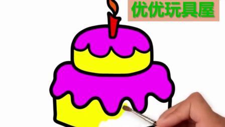 亲子早教 儿童绘画学习 一起来画出好看的蛋糕吧