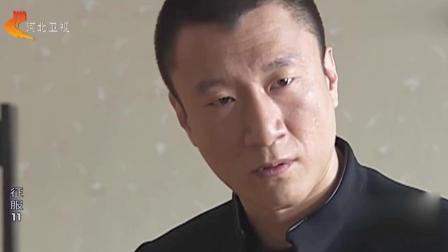 征服: 刘华强当黑老大就是硬气, 一言不合就动手!