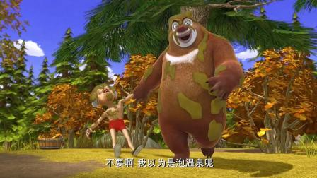 强哥被熊二忽悠来泥潭泡澡, 现在骑虎难下, 跑还来得及吗?