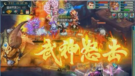 梦幻西游: 封印蚩尤之老王带李永生版, 神操作把网友们都看懵了!