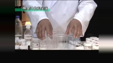 """专家演示如何用化工原料做""""饮料""""! 鲜榨果汁? 不存在的"""