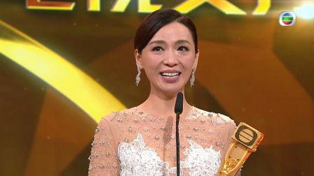 TVB【萬千星輝頒獎典禮2018】最受歡迎電視女角色