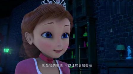 """魔镜奇缘: 魔镜用魔法, 让白雪公主消除了""""青春痘""""!"""