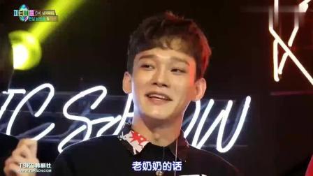EXO大型爱丽吃醋现场, 画面太搞笑, 网友: 这些粉
