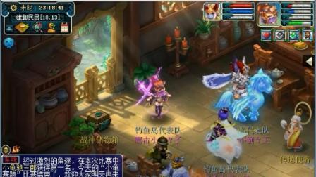 梦幻西游: 老王夺冠后激动连麦冥想庆祝, 对方的反应让他感到意外