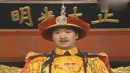 三德子在大殿上, 从太监衣服夹层里搜出五张古画, 康熙颇为震惊