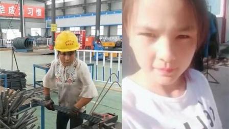 19岁美女钢筋工疯狂加班 梦想给父亲盖房