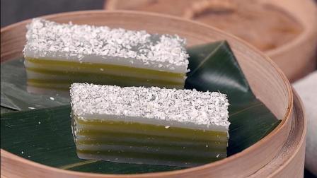 寓意步步高升的佛山传统年糕-棷汁马蹄九层糕, 收藏好年末待用!