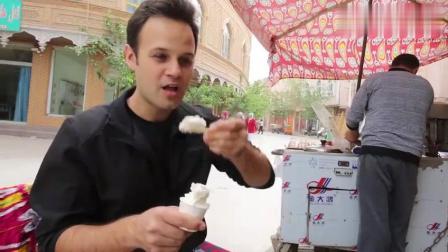 老外新疆吃美食: 手工冰激凌现做现卖, 4元一份吃的好爽