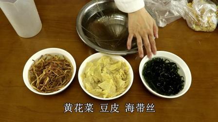 胡辣汤做法 河南胡辣汤的做法 胡辣汤的做法视频