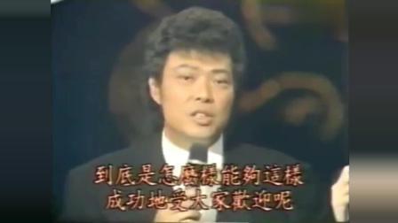 天后王菲到台湾宣传, 参加费玉清和张菲综艺节目, 被哥俩逗得大笑