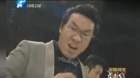 韩国主持扬言完爆中国功夫, 上场90秒后他再也不吹牛了!