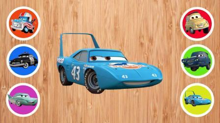 学习认识 汽车总动员各种车型 趣味识汽车