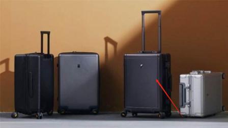 地平线8号24寸PC旅行箱开启预售 到手仅需349元