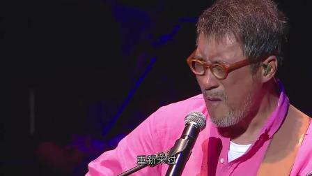 李宗盛台上吉他弹唱《你像个孩子》, 当他一唱完观众沸腾了