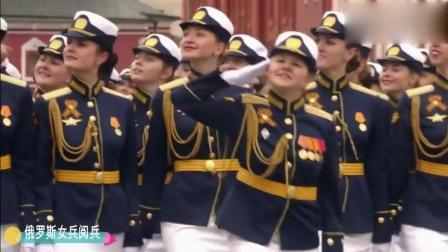 六国女兵阅兵对比, 中国女兵正步一出场, 你就会知道什么才叫惊艳
