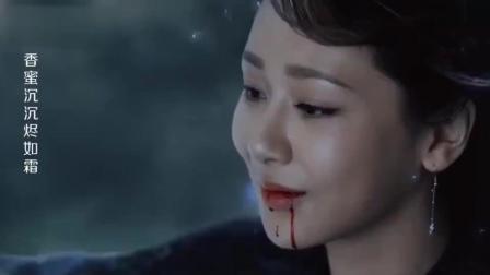 香蜜: 锦觅赴死前想到的不是旭凤, 不是润玉, 竟是她, 却无人知