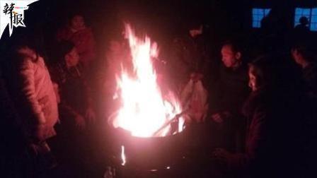 宜宾地震震中: 村民寒风中烤火取暖