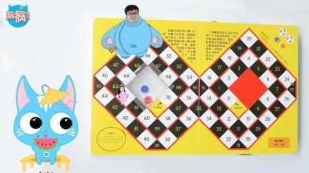 玩疯了方大手不吃鱼 DK玩出来的百科棋子数学游戏