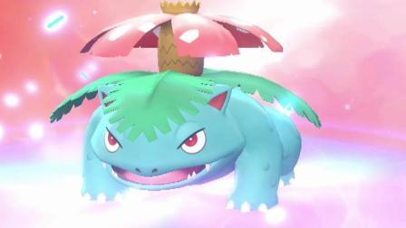 【逍遥小枫】进化妙蛙花, 交换冰六尾的神秘老人! | 精灵宝可梦Let's GO #13
