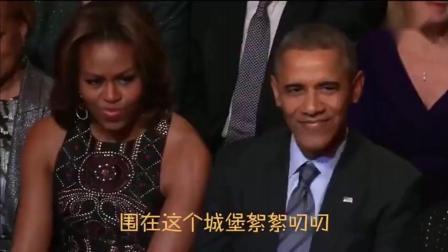 黑妹高唱杀猪刀, 配音毫无违和感, 台下奥巴马都乐的鼓掌!