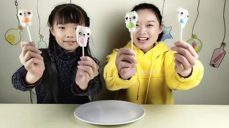DIY创意小猫棒棒糖, 4种颜色好漂亮, 两吃货吃得眉开眼笑
