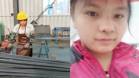 励志! 19岁美女做钢筋工 每天工作十几个小时