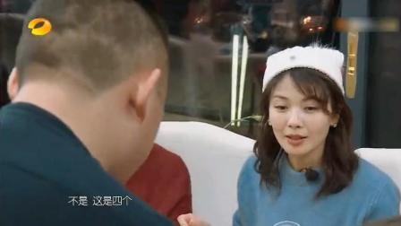 武艺把世界面包冠军整懵了, 刘涛及时救场, 刘涛: 你怎么那么幽默啊