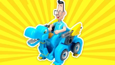 小头爸爸机甲恐龙大冒险蜿龙变形合体机器人