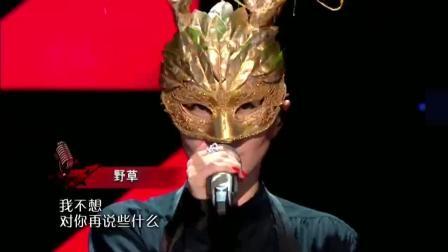 蒙面歌王: 冷面女王献唱《别来纠缠我》, 声音冷酷, 太强悍了!