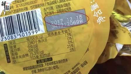 北京同仁堂被曝生产商回收过期蜂蜜