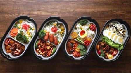 生活需要仪式感, 便当也可以吃出大餐的感觉!