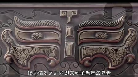 康熙地宫有何秘密? 迫使考古人员持枪进入, 决定
