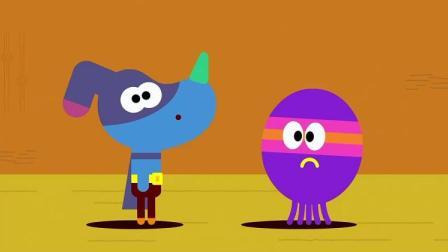 嗨道奇:小朋友们要当超级小朋友,大家为自己取了好名字!