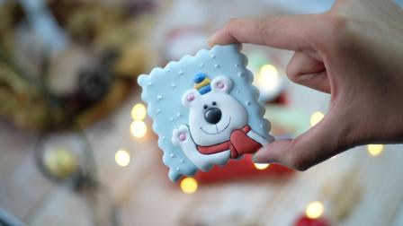 圣诞节小白熊霜饼干制做过程