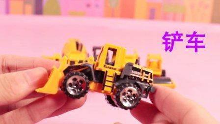趣味认知迷你型工程车, 铲车, 挖掘机, 搅拌车, 叉车等6辆工程车系列