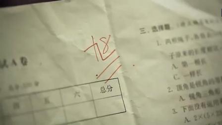 小学生考试得了18分, 脑残的改了分数, 却依然还是挨了揍, 爆笑!