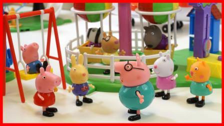 北美玩具 第一季 小猪佩奇讲故事,粉红猪小妹去游乐场儿童玩具故事