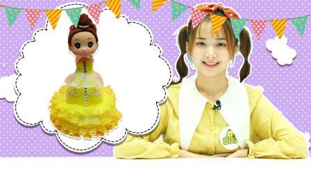 可可公主音乐盒食玩玩具, 手工益智diy制作小公主