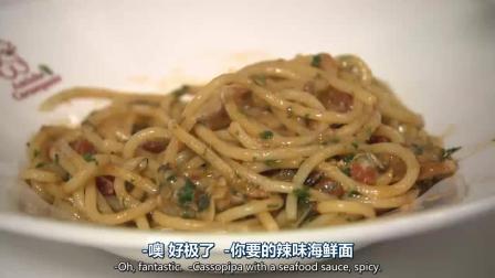 海鲜肉酱意大利面的制作方法