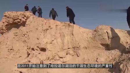 """甘肃最""""大""""淡水湖, 干涸50年后又碧波重现, 水从哪里来?"""