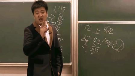 神嘴张雪峰: 大哥英语考了95分, 严重怀疑是不是