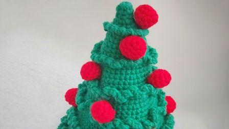 暖阳绒绒第19集钩针圣诞树的编织最简单编织方法