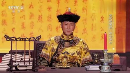 """国家宝藏: 《金瓯永固杯之前世之传奇》, """"天王""""黎明亲情出演!"""