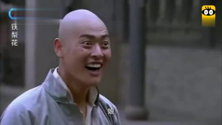 铁梨花: 赵元庚掰手腕输给亲儿子, 骂牛旦不懂尊老爱幼!