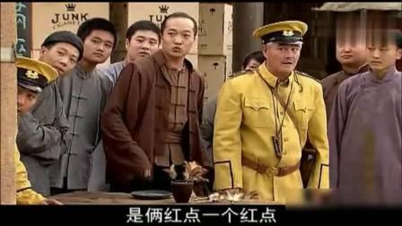 关东大先生: 老爷子玩飞镖, 结果脸都绿了!