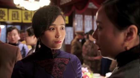 張學良可真夠花心的,跟姐姐參加酒會,竟一眼瞧上了姐姐的閨蜜!