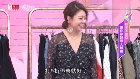 女人我最大毛外套搭配长款雪纺裙 这个造型林叶亭可是下了本钱
