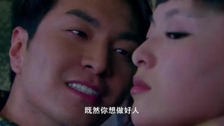 乱世佳人: 剧中连心被人糟蹋, 罗晋你在哪?