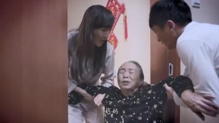 孙子结婚当晚奶奶太搞笑,躲在门外偷听被发现